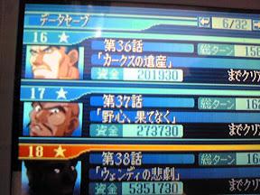 13dxom-2-5eac.jpg