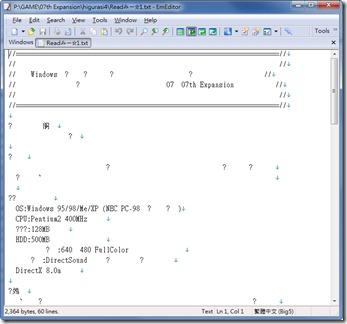 亂碼解決方案2011-04-25_163936