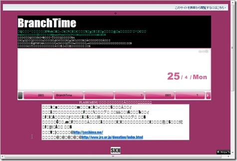 亂碼解決方案2011-04-25_153928