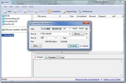 亂碼解決方案2011-04-25_161119