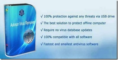 Autorun Virus Remover 2.3 Build 0512