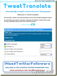 TweetTranslate on Cyber-Net
