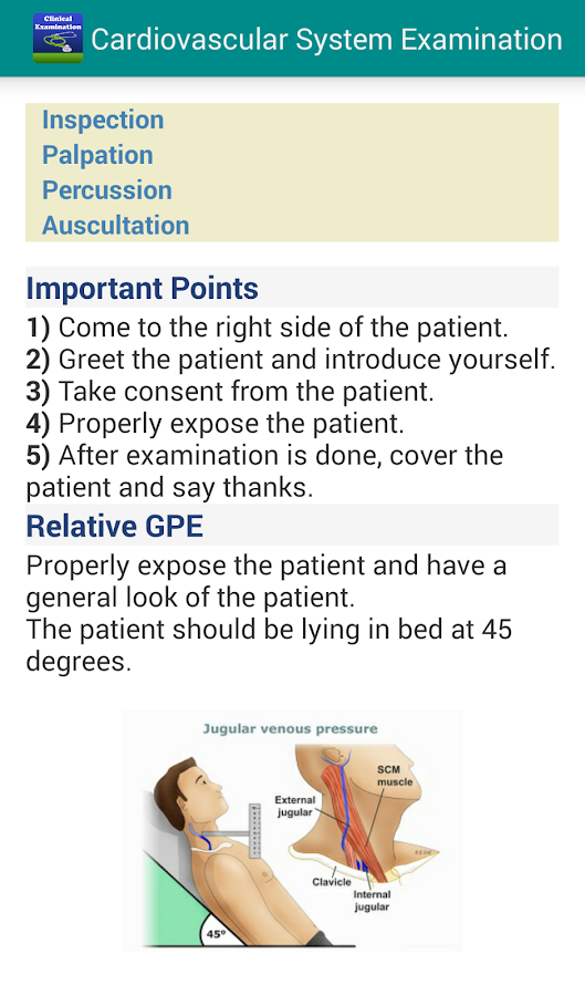 Clinical Examination & Skills Screenshot 12
