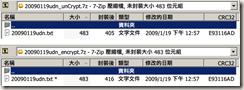 07_file_list