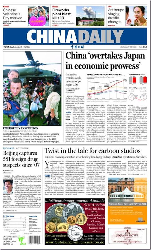 中國大陸取代日本 成為第二大經濟體2