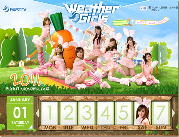 NEXT TV - WEATHER GIRLS2011一月份首頁