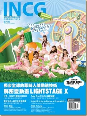 2011二月號的INCG雜誌封面-2011一月天氣女孩