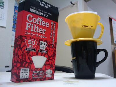 コーヒーフィルター(ドリップ式)