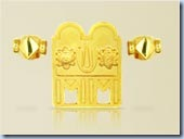 GRT thali-gold-jewellery