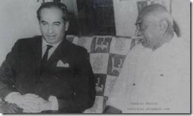 kamaraj-bhutto