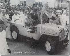 kamaraj-indiragandhi