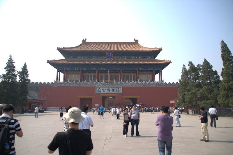 很熱的北京行