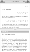 Screenshot of Quran Project