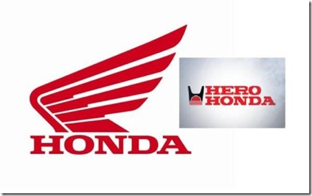 Hero-Honda-Honda-Split