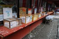Nikko, Wahrsager für 100, 200 oder 300 Yen – 03-Aug-2009