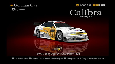 Opel Calibra Touring Car в Gran Turismo 4