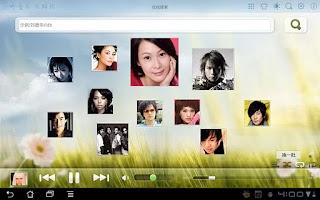 Screenshot of 酷我音乐2012HD 公测版