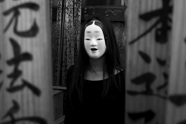 Shinjuku Mad - Wish me and I fulfill 08