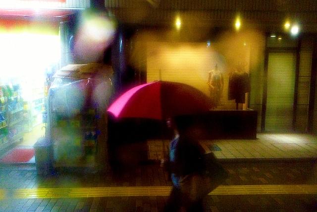Shinjuku Mad - Ambience dissolving us apart 07