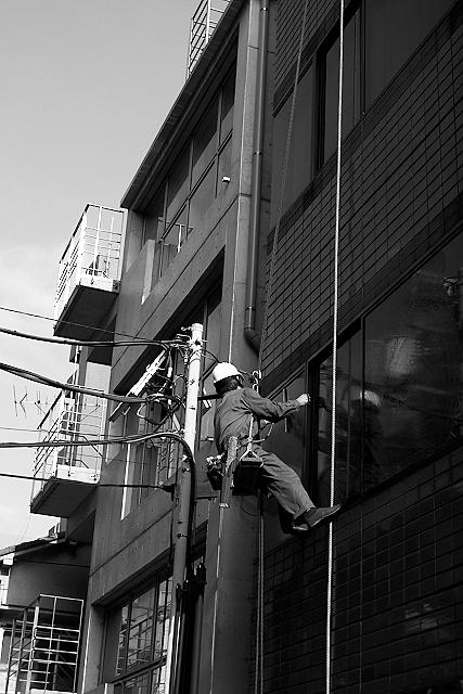 Shinjuku Mad - Birds fly faster than time 10