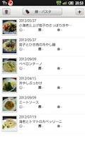 Screenshot of レシピコレクション