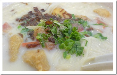 sliced-fish-porridge