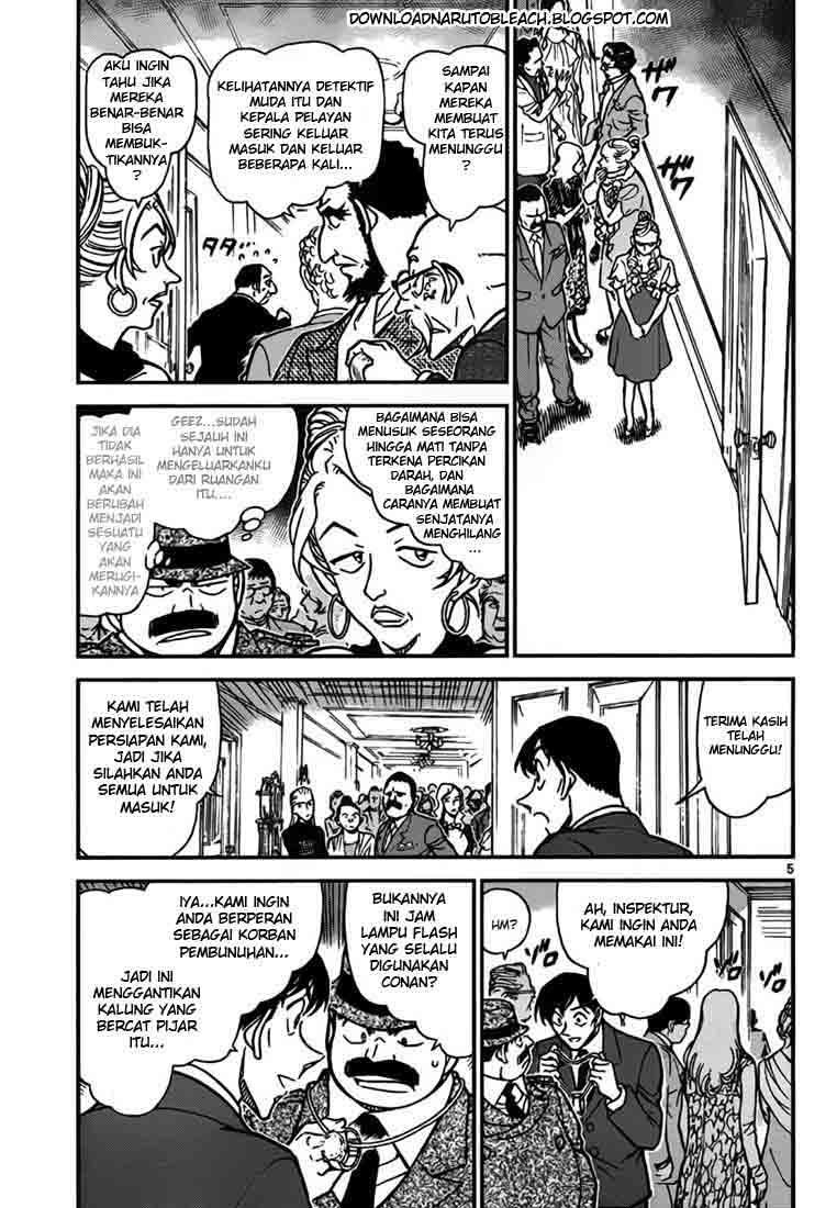Detective Conan 764 Page 5