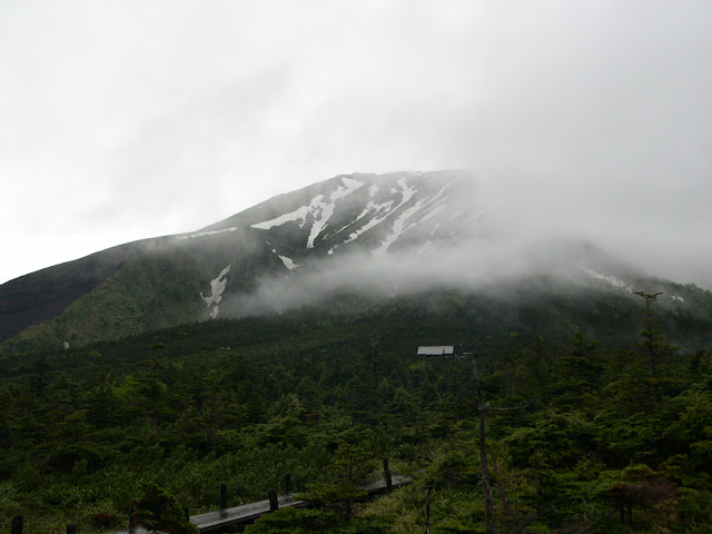 View of Mt. Ontake from Ta-no-Hara Nature Park