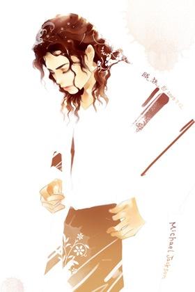 Michael_Jackson Fondo cool