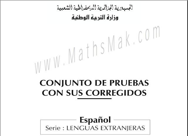 كتاب PDF فيه مجموعة حوليات محلولة في اللغة الاسبانية  لتحضير البكالوريا  3as ES