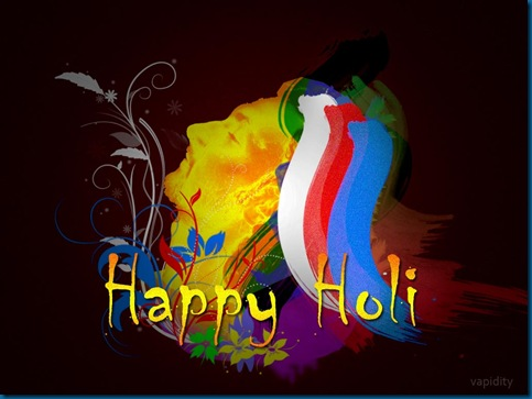 frre happy holi