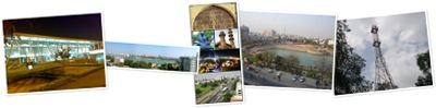 View Ahmedabad