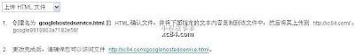免费申请使用Google企业应用套件,打造以自己域名为后缀的邮箱(09年最新图文详解攻略)009 小程故事多 xc84.com