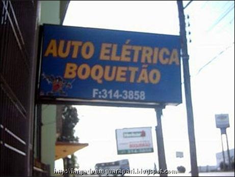 boquetao