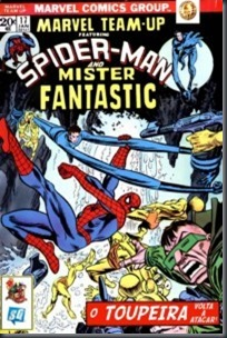 Marvel Team-Up v1 #17 (1974)