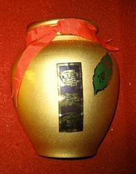 award DD jar