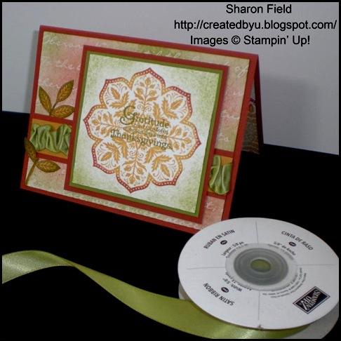 DG913 www.createdbyu.blogspot.com