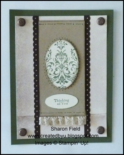 DCBD211_SharonField