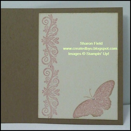 Inside of card, Strength and hope, butterfly, breast cancer research, sharon field, created by you