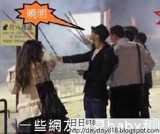 Baby黃曉明共度除夕夜 名店選鑽石浪漫玩煙花