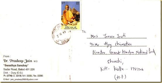 Picture 008.jpg dr Jain