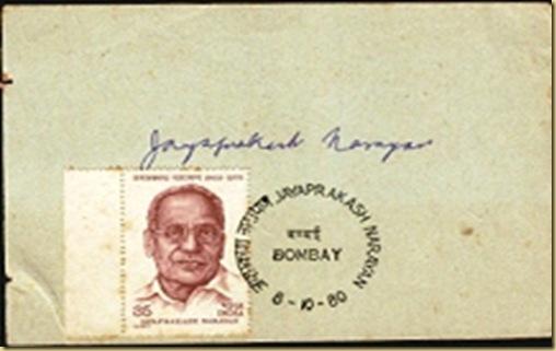 PI - -J P Narayan