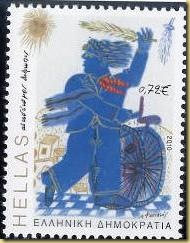 Greece 2010 Renewable Energy Stamps