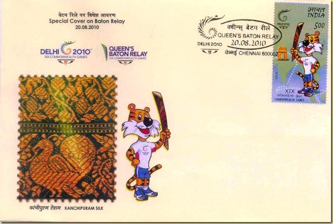 chennai queen's baton 1
