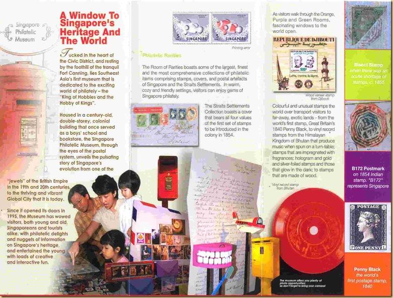 Singapore philatelic bearuea Brochure 1