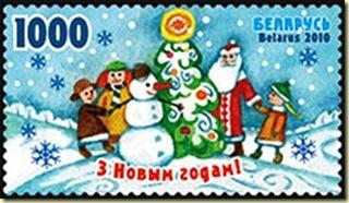 belarus.jpg 1