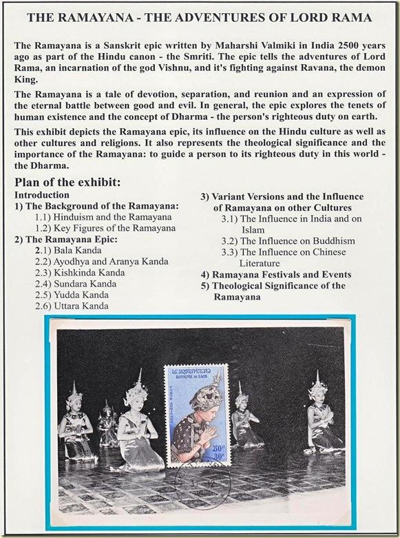 Ramayana - Page 1