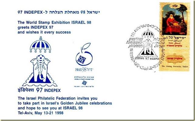 Israel Indipex 97 (1)