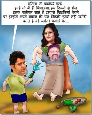 rajiv holi cartoon
