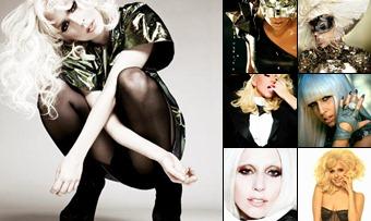 Exibir Lady Gaga